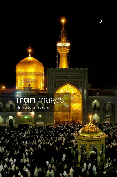 The Imam Reza Shrine in Mashhad