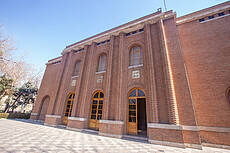 Iranian National Science and Technology Museum