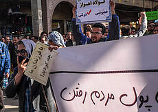 Strike of workers of the National Iranian Steel Industrial Group Co