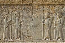 Bas-relief of Achaemenid soldiers at Tachara