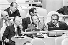 Iran Delegation in UN General Assembly