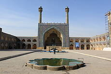 Old Jameh Mosque of Isfahan