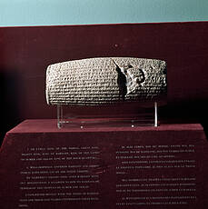 Replica of Cyrus Cylinder at the United Nations