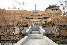 National Library and Archives of I.R of Iran