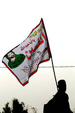 Arbaeen March