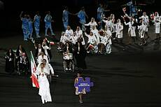 Opening ceremony of the Rio 2016 Summer Paralympic Games
