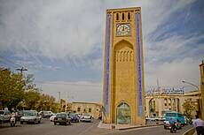 Clock tower in Yazd