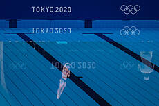 Tokyo Olympic Diving Competition
